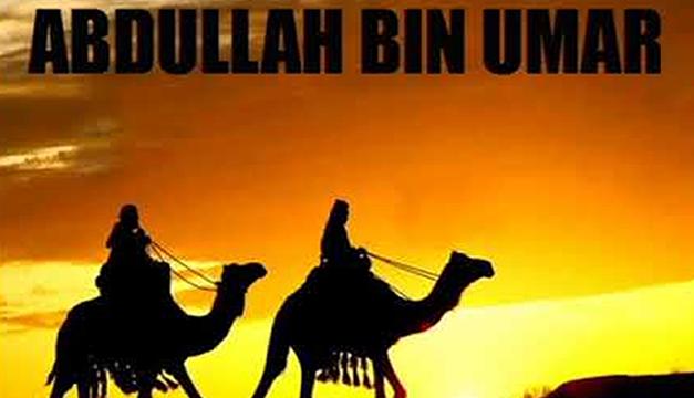 Abdullah bin Umar ra. – Putra Sayyidina Umar Yang Wara' Dan Anti Kekerasan