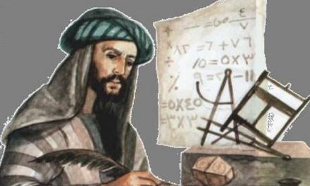 Ibnu Sahl – Penemu Hukum Pembiasan Cahaya