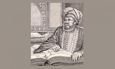 Al-Amidi – Perintis huruf Braille