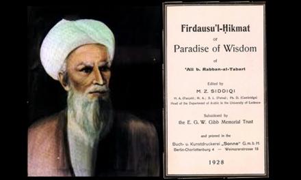 Ali Rabban Al-Tabari – Ahli Psikoterapi 'Konseling Bijak'