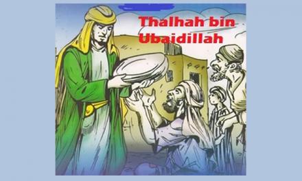 Thalhah bin Ubaidillah ra. – Sahabat yang dermawan