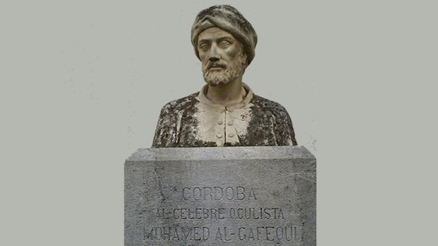 Al-Ghafiqi – Ahli Patologi Mata