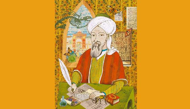 Ibnu Mun'im – Pakar Geometri dan Teori Ilmu Hitung