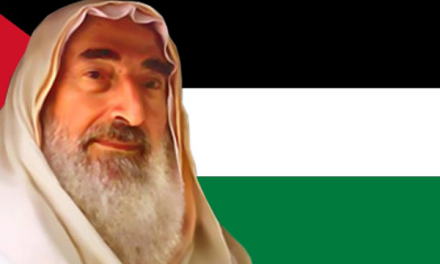 Syekh Ahmad Yasin – Pejuang Palestina