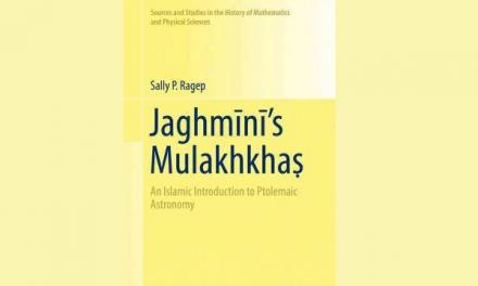 Al Jaghmini – Astronom sekaligus Dokter Kenamaan