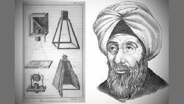Abu Bakr al-Hassar – Pakar Bilangan dan Pecahan