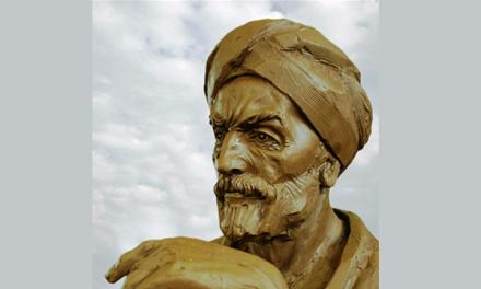 Ibnu Bajjah – Ahli Hukum Gerakan dalam Fisika